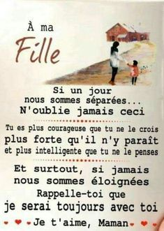 the most beautiful proverbs to share: Letter to his child Best Quotes, Love Quotes, Inspirational Quotes, Positive Attitude, Positive Thoughts, French Quotes, Learn French, Sentences, Decir No