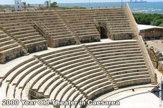 2000 Year Old Theater in Caeserea