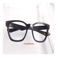 จำหน่ายขายแว่นตาและนาฬิกา#กรอบแว่นตาชายภาพที่คนสายตาสั้นเห็น#เลนส์ แว่นตา super#แว่นท็อป กรอบแว่น ตัดแว่นตาราคาถูกระบบออนไลน์ รีวิวลูกค้าhttp://www.facebook.com/tudvansta กรอบแว่นพร้อมเลนส์ ลดสูงสุด90% เลือกซื้อได้ที่ http://www.lazada.co.th/superopticalz/รับสมัครตัวแทนจำหน่าย แว่นตาและนาฬิกา  ไม่เสียค่าสมัคร รายได้ดี(รับจำนวนจำกัดจ้า) สอบถามข้อมูล line  : superoptical