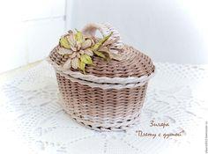 Купить Плетеная сухарница с крышкой Сhocolate dessert - плетеная сухарница, плетеная хлебница, сухарница с крышкой