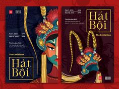 [Poster] Hát Bội designed by Trần Minh Đức. Poster Layout, Book Layout, Graphic Design Posters, Graphic Design Inspiration, Chinese Opera, Oriental Design, Book Cover Design, Design Reference, Event Design