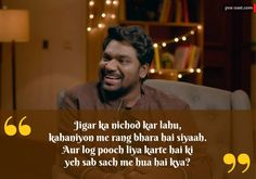 Today Zakir Khan stands among the best stand-up comedians of India. Here are some shayris and poems written by Zakir Khan that will touch your heart. Poetry Hindi, Poetry Quotes In Urdu, Hindi Quotes, Quotations, Shyari Quotes, Best Lyrics Quotes, Photo Quotes, Qoutes, Bollywood Funny