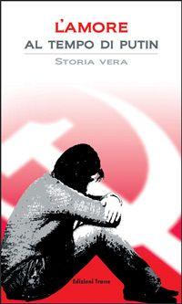 http://www.tracce.org/Rivolta.htm
