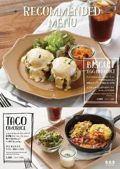 Food Design, Food Poster Design, Menu Design, Cooking Photos, Western Food, Cafe Menu, Food Menu, Food Presentation, Food Pictures