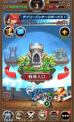 メダルマスターズ【ゲームレビュー】 - Yahoo!ゲーム Game Ui Design, Map Design, Layout Design, Casual Art, Game Gui, Game Props, Game Interface, Battle Games, Game Concept