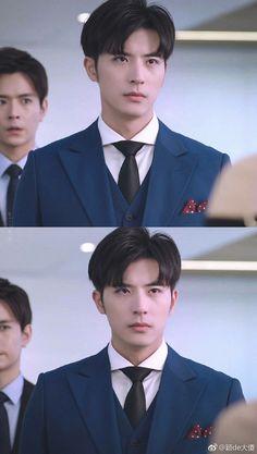 Actors Male, Asian Actors, Korean Actors, Actors & Actresses, Drama Film, Drama Movies, Miss In Kiss, Good Morning Call, Chines Drama