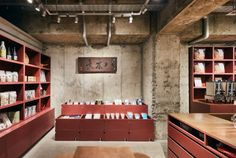 Schemata Architects has painted the interior of this dried food store in Tokyo the same shade of red as the skinny building it's set inside. Chiba, Dezeen, Contemporary Architecture, Grocery Store, Kenya, Tokyo, Architects, Interior, Table