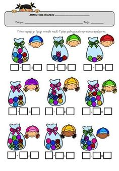 Numbers to ten Worksheets by PrwtoKoudouni Teacher Pay Teachers, Worksheets, Numbers, Preschool, Teaching, Comics, Maths, Kid Garden, Literacy Centers