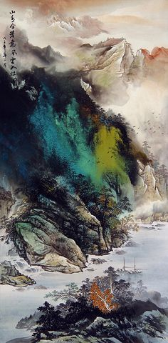 Zhang Shengping-painted splash ink landscape paintings, to pursue forceful, conception distant. Works of nonconformist, unique on the themes, techniques and artistic styles. Asian Landscape, Chinese Landscape Painting, Japanese Painting, Chinese Painting, Landscape Art, Japanese Art, Landscape Paintings, Art Chinois, Art Japonais