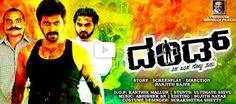 Dhand (2015) Full Tulu Movie HDrip Download HD Free