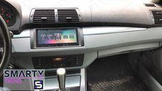 SMARTY Trend для BMW 5 Series E39