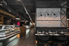 KNRDY_ steak bar _restaurant by suto , via Behance