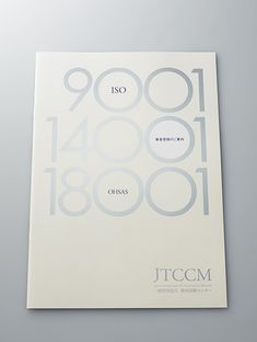 ISO審査認証機関 会社案内制作 会社案内 パンフレット専科