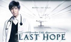 Last Hope, un dorama médico y de misterio