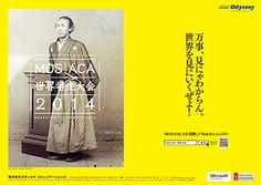 「学生大会 ポスター」の画像検索結果