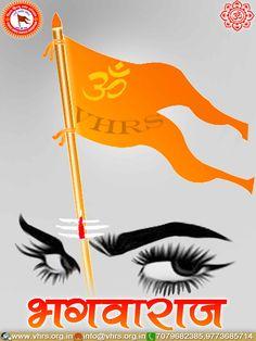 Pin by Chhavi Sharma on GM quotes | Pinterest | Ganesha
