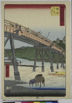 Colour woodblock print, entitled Okazaki, no. 39 in the series Gojusan-tsugi meisho zue, depicting a man washing his horse in the river, with a daimyo procession crossing the bridge above: Japan, by Utagawa Hiroshige, 1855