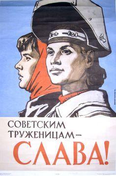 Chisholm Larsson Gallery has over Original Vintage Posters, spanning all genres. Ww2 Propaganda Posters, Communist Propaganda, Political Posters, Political Art, Soviet Art, Soviet Union, Women Poster, Socialist Realism, Original Vintage