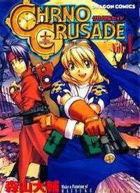 Chrono Crusade  (1998 - 2004),   Daisuke Moriyama