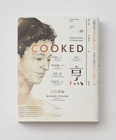 Cooked: A Natural History of Transformation  > more  Client: Common Master  Year: 2014