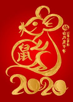 Chinese new year 2020 year of the rat , paper cut rat character, flower and asian elements with craft style on background. Chinese New Year Pictures, Chinese New Year Crafts For Kids, Chinese New Year Dragon, Chinese New Year Activities, Chinese New Year Party, Chinese New Year Poster, Chinese New Year Design, Chinese New Year Decorations, Chinese New Year Greeting