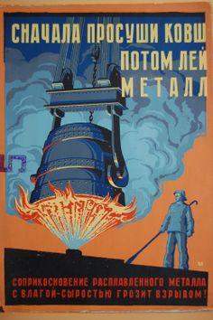 Soviet industrial poster. Cardboard, oil. 1950 s.