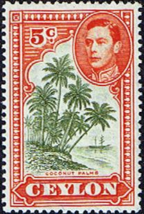 Ceylon 1938 King George VI SG 387f Cocconut Palms Fine Mint Scott 292a  Other Ceylon Stamps HERE