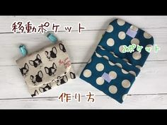 YouTube Sewing Hacks, Sewing Projects, Pouch Pattern, Pouch Tutorial, Key Case, Hip Bag, Pouch Bag, Purses, Knitting
