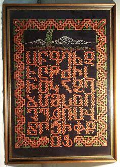 Armenian embroidery of Marash. Embroidery Patterns Free, Lace Embroidery, Embroidery Stitches, Armenian Wedding, Armenian Alphabet, Armenian Culture, Alphabet Writing, Kutch Work, Ethnic Patterns