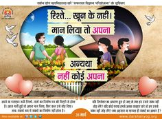 Safalta Vigyan Suvichar March 31, 2016  https://www.facebook.com/Safalta-Vigyan1-834026303379095/