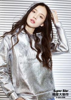 Sun Solar, Meteor Garden 2018, Garden Photos, Chinese Model, Chinese Actress, Autumn Garden, Asian Beauty, Ulzzang, Asian Girl