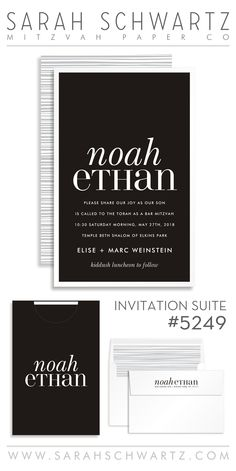 gorgeous black and white typography bar mitzvah invitation suite from www.sarahschwartz.com/blog