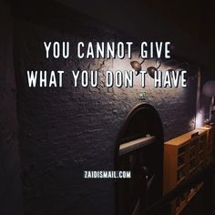 You give what you have