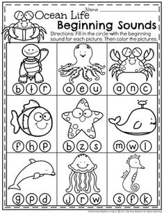 Preschool Beginning Sounds Worksheet for Summer