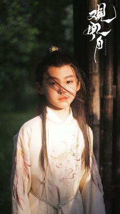 Post with 0 votes and 80 views. Asian Kids, Asian Babies, Hanfu, Traditional Fashion, Traditional Dresses, Oriental Dress, Dreamy Photography, Ancient Beauty, Chinese Clothing