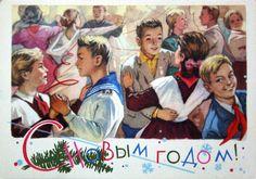 Советское детство: Худ. Е.Соловьев1963Полиграфкомбинат,г.КалининТир.5...