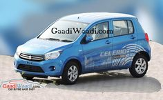 More details emerge on the engine of the #Maruti #Celerio #diesel - Report -