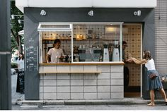 About Life Coffee Brewers Tokyo Shutter Street Specialty Coffee - Detailed pix gallery - Food truck design? H Design, Cafe Design, Store Design, My Coffee Shop, Coffee Shop Design, Coffee Shops, Bagdad Cafe, Café Bistro, Deco Cafe
