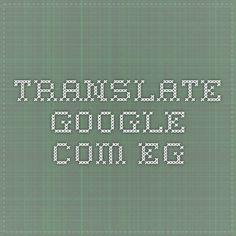 translate.google.com.eg