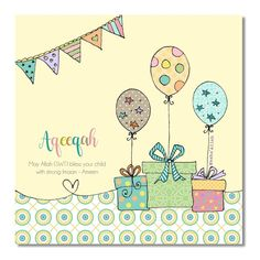 Your place to buy and sell all things handmade Baby Boy Or Girl, New Baby Boys, Invitation Card Sample, Invitations, Baby Card Messages, Texture Board, Blue Balloons, New Baby Cards, Wishes For Baby
