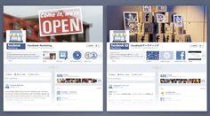 """Facebook lanza """"Páginas Globales"""" para las marcas para ofrecer experiencias localizadas"""