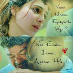 This..... #theri #samantha #vijay #samantharuthprabhu ...