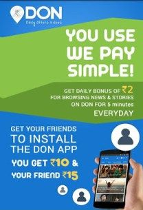 {*HOT*} Don App : Rs.15/Signup + Rs.10/Refer | Unlimited Trick + Proof Added