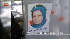 کلیپ خبری - سیمای آزادی تلویزیون ملی ایران - ۹خرداد  ۱۳۹۶