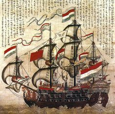 March 20, 1602: The Dutch East India Company is founded.    The Dutch East India Company (Vereenigde Oost-indische Compagnie) was founded through the sponsorship of the Dutch government, who granted it a monopoly over trade in the East Indies through a charter that was set to expire after twenty-one years. The company could, through this charter, build forts and conduct military and diplomatic activities in the area, which would help to protect and direct Dutch trade in the East Indies