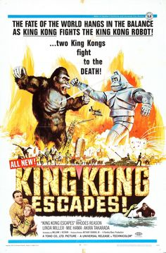 "Poster for ""King Kong Escapes"""