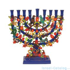 Pomegranate Tree Hanukkah Menorah