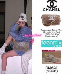 Kpop Outfits, Korean Outfits, Kpop Fashion, Fashion Outfits, Fashion Stylist, My Girl, Idol, Stylists, Lisa