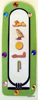 cartouche and amulet
