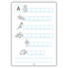 Bullet Journal, School Ideas, Milan, Tips, Logo, Logos, Environmental Print, Counseling